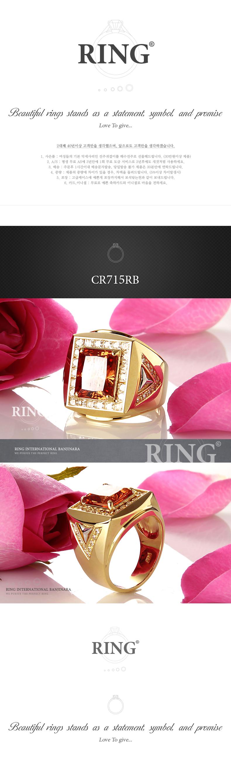 cr715rb_d.jpg